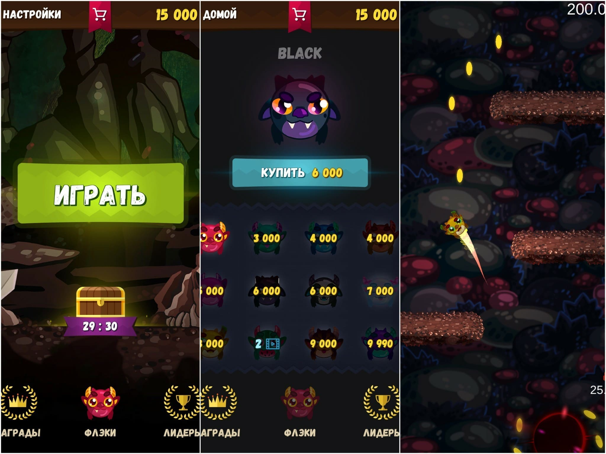 Photo of Flaky's Adventure новый флаер от Hell Mushroom Games