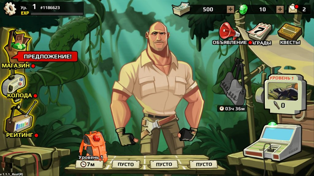 JUMANJI: THE MOBILE GAME1