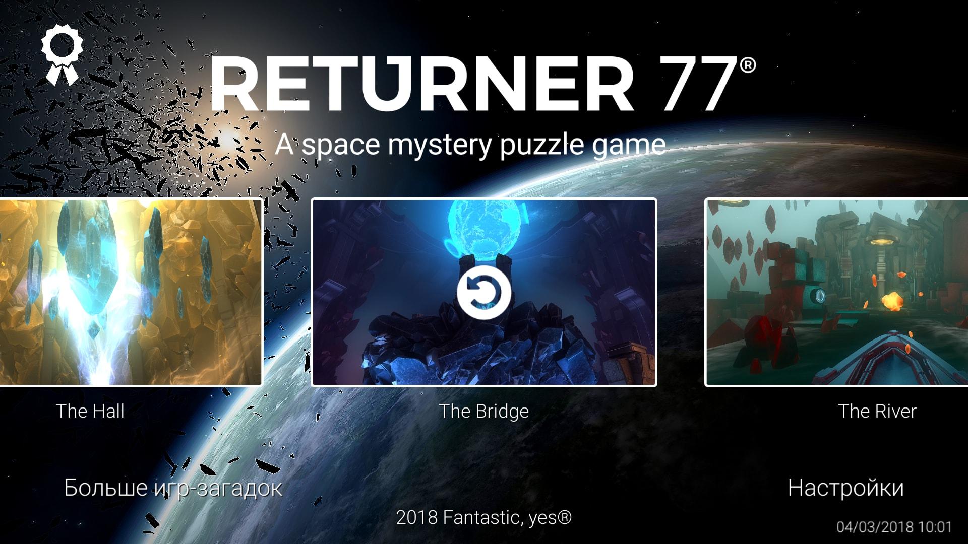 Returner 77 прохождение игры - The Bridge