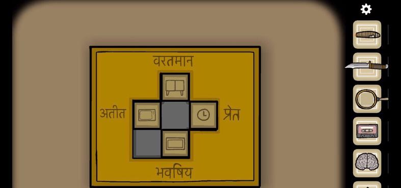 Прохождение головоломки Cube Escape: Paradox - Вторая глава(финал)