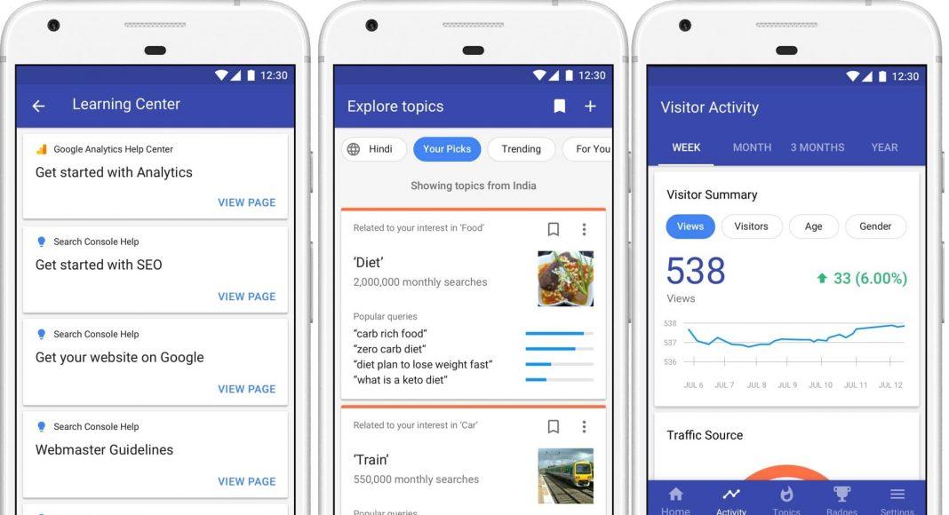 Blog Compass приложение для блогеров от Google