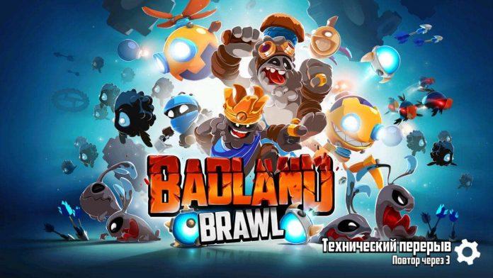 Badland Brawl от разработчиков Badland