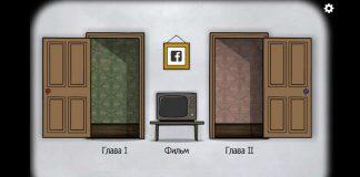 Прохождение головоломки Cube Escape: Paradox - Вторая глава