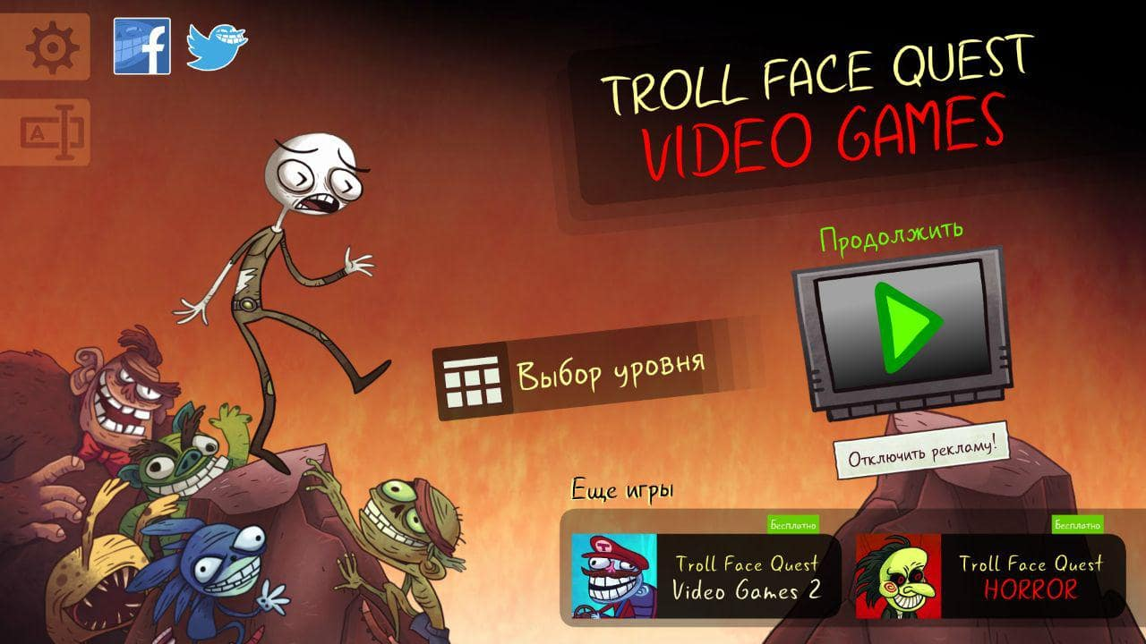 Прохождение Troll Face Quest Video Games