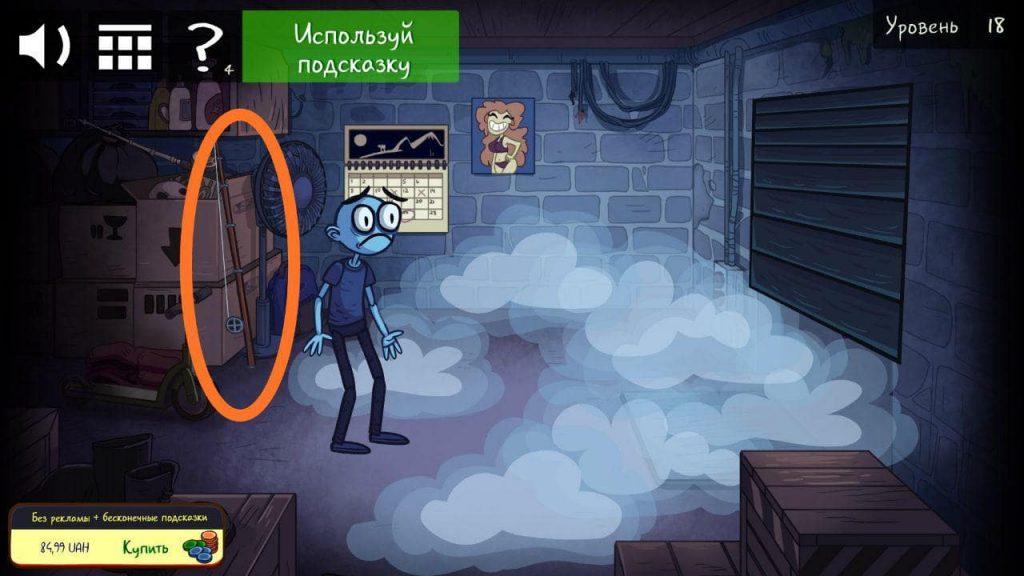 Прохождение Troll Face Quest Horror 2