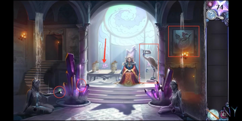 AE Mysteries Cursed Crown первая глава шаг 10