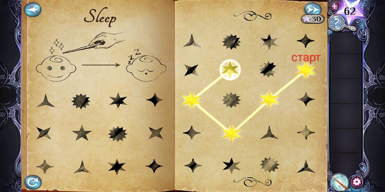 Прохождение AE Mysteries Cursed Crown десятая глава шаг 15
