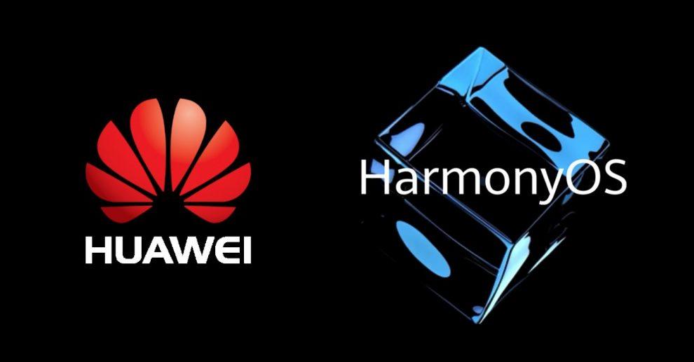 HarmonyOS - новая операционная система от Huawei
