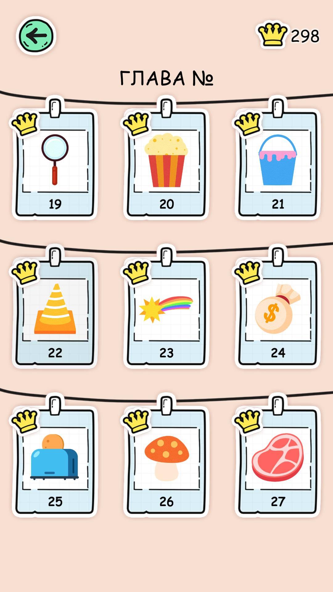 Прохождение игры Puzzle Fuzzle 19-27 уровень