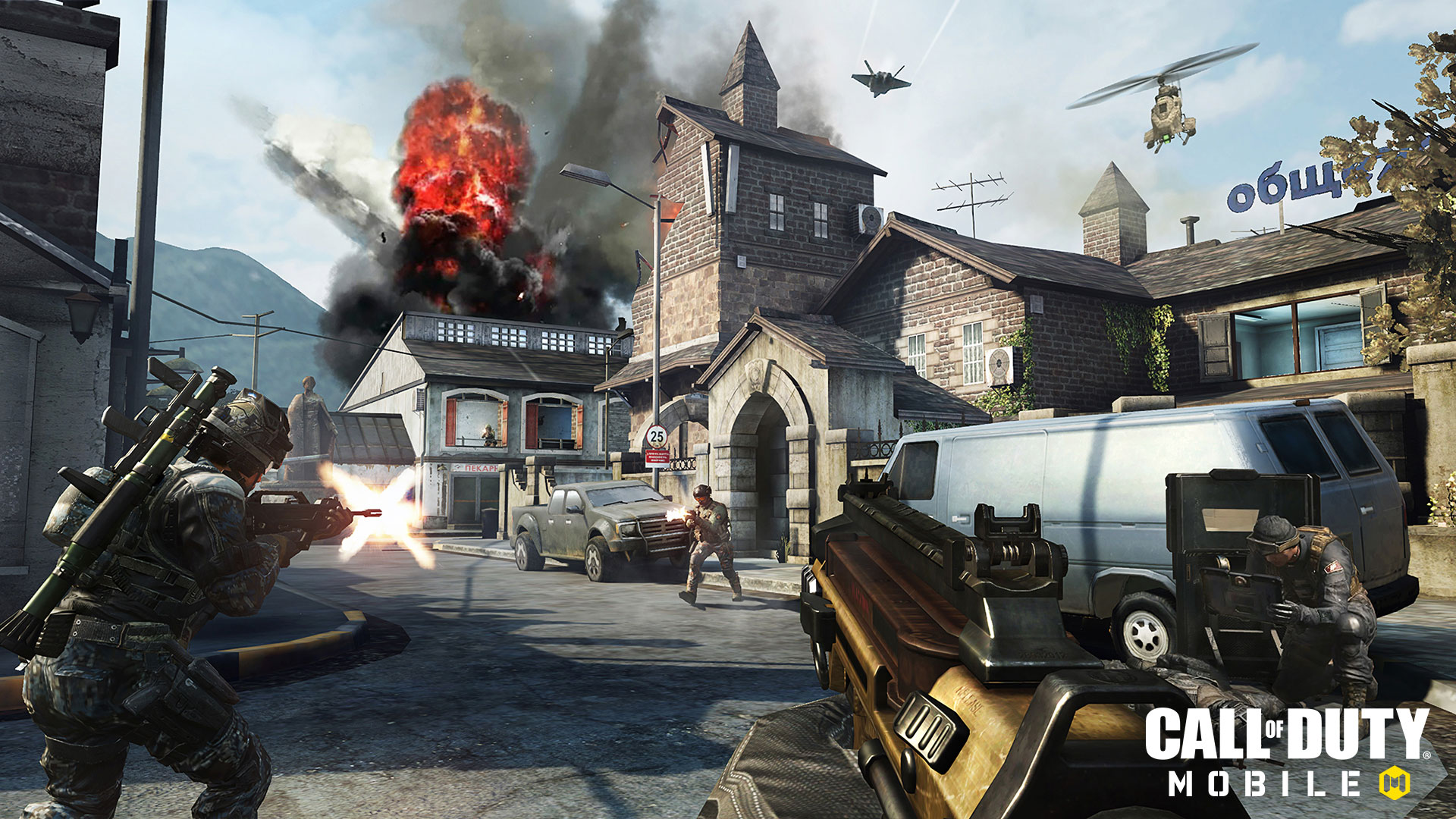 Игра Call of Duty Mobile доступна для скачивания