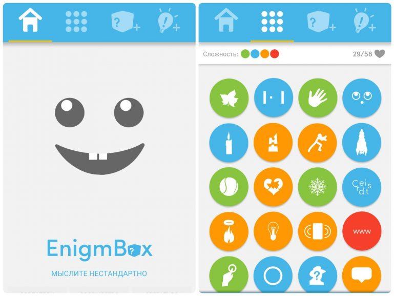 Ответы к игре EnigmBox
