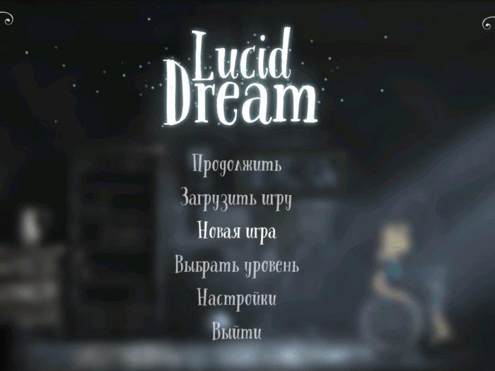 Прохождение игры Lucid Dream Adventure