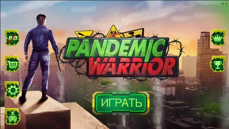 Прохождение игры Survival 2-Pandemic Warrior(Скрытая тайна - Пандемический воин)