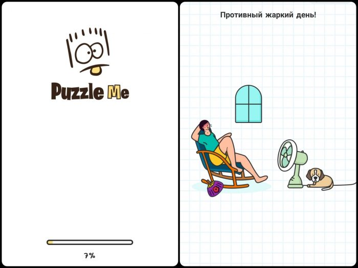Ответы к игре Puzzle Me