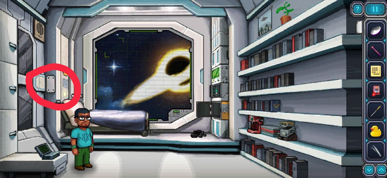 Odysseus Kosmos and his Robot Quest шаг 16