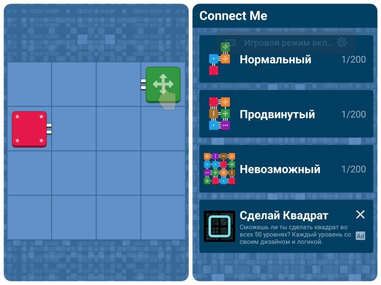 Прохождение игры Connect Me(Соедини Меня - Логическая Головоломка)