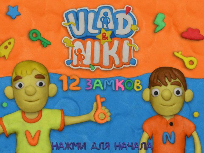 Прохождение игры Vlad & Niki 12 замков